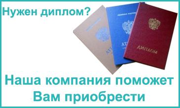 Проект «Духовная сокровищница России»
