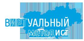 Виртуальный методист | Кабинет методической помощи библиотекам Республики Марий Эл